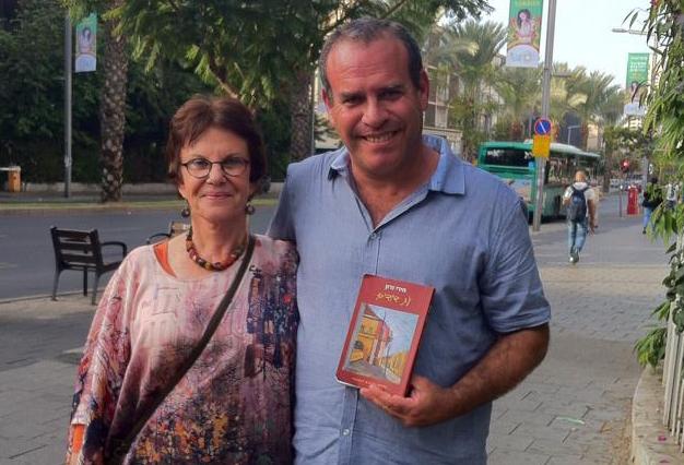 שדרת רוטשילד תל אביב- הסיור