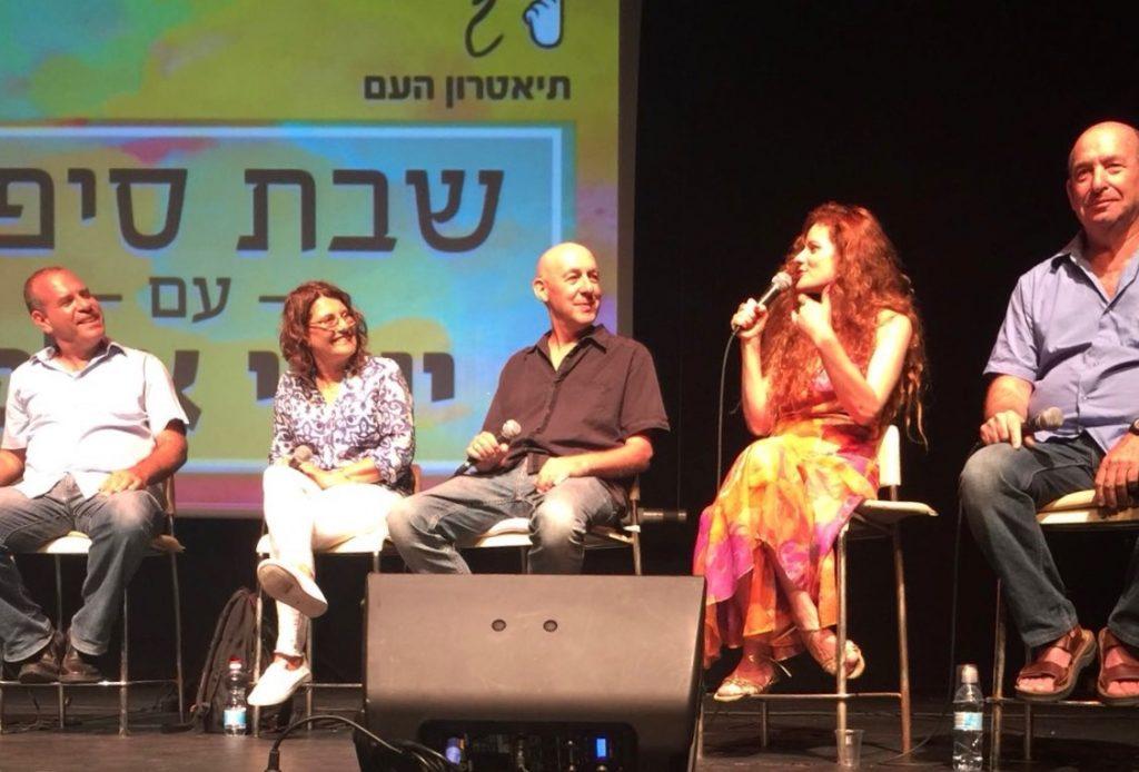 מספרי סיפורים בתיאטרון רמת-גן במסגרת סדרת ״שבת סיפור״ בהנחייתו המופלאה של יוסי אלפי